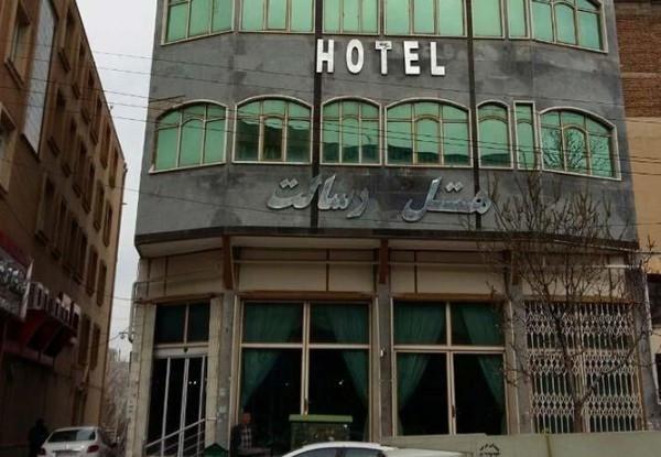 هتل-رسالت