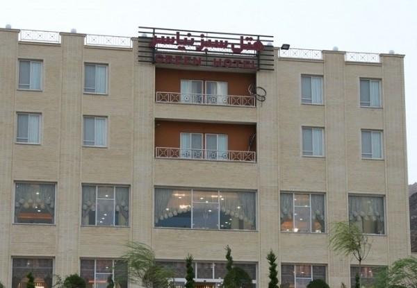 هتل-سبز