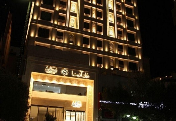 هتل آدینا